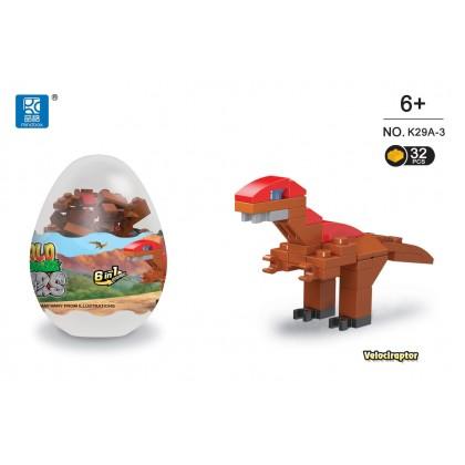 Egg Capsule Building Block - Dinosaur - Velociraptor