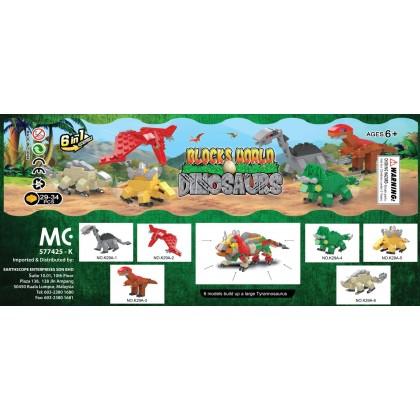 Egg Capsule Building Block - Dinosaur - Triceratops
