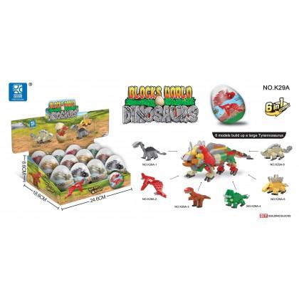 Egg Capsule Building Block - Dinosaur - Stegosaurus