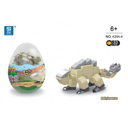 Egg Capsule Building Block - Dinosaur - Ankylosaurus