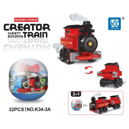 Egg Capsule Building Block - Creator Train - Red
