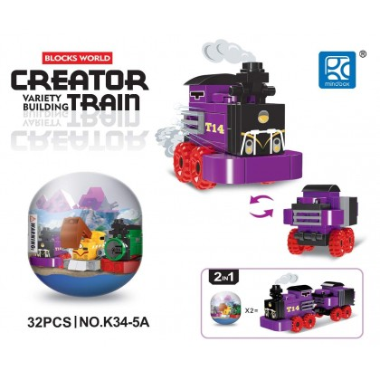 Egg Capsule Building Block - Creator Train - Purple