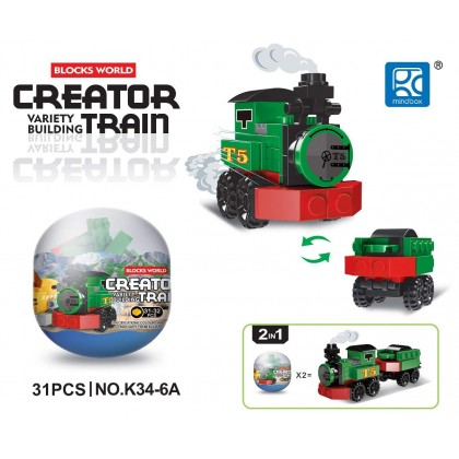 Egg Capsule Building Block - Creator Train - Forest Green
