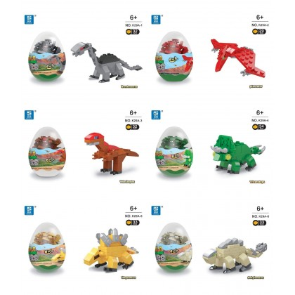 Egg Capsule Building Block - Dinosaur - Set of 6