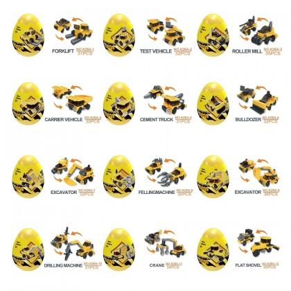 Egg Capsule Building Block - City Engineer - Set of 12
